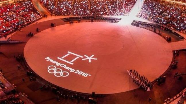 PyeongChang 2018'de yaşanan ilkler